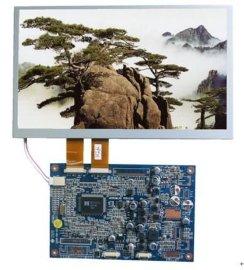 8.0寸液晶驱动板(AT80N03)