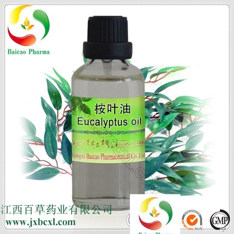 GMP厂家供应桉叶油 蓝桉油 桉叶素 尤加利油