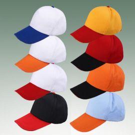 定做拼色鸭舌帽棒球帽广告工作帽旅游帽可调节大小刺绣定制LOGO