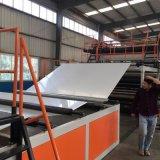 高铁专用防水卷材机 防水板土工布设备 pe防水板材设备
