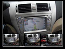 远望长城腾翼C30专用车载导航DVD+GPS一体机