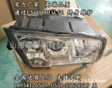 陕西 - 陕汽德龙配件前大灯,陕汽德龙f3000前大灯产品,厂家直销