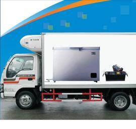 商用大容量车载超低温冰箱