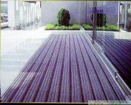 订做企业门口防尘防水防滑铝合金地垫,入口地垫