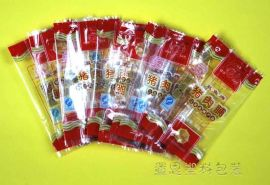 食品包装袋|塑料彩印厂家|塑料包装袋|彩印包装袋|真空包装袋