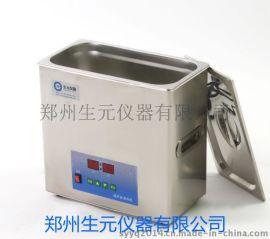 生元SYU系列短时数显超声波清洗器