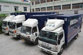 散货 中港物流** 可拼车运输