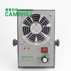 Camtechnic CAM-DC-11 单头小型台式离子风机 防静电离子风机