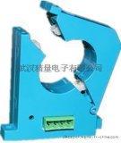 探測單相電流輸出4-20ma,開啓式電流感測器/變送器