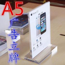 深圳伍亿科技供应海南省澄迈分公司 手机水晶立牌展示牌 三星苹果亚克力价格牌 深圳厂家