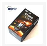 集思寶G120BD戶外手持G120升級版戶外導航儀定位儀,北斗手持GPS