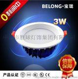勝球·寶瓏 LED防霧筒燈 DOWNLIGHT 大功率 3W