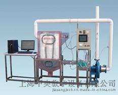 甲央甲央JYDQ-02-2数据采集机械振打袋式除尘器
