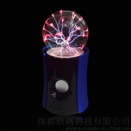 2015年最新创意礼品 插卡魔光球蓝牙音响 魔法静电球USB音箱