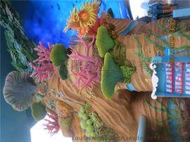 海洋公园 树脂海洋公园 玻璃钢海洋公园雕塑定做