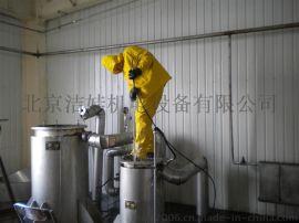 M50/15型北京洁娃工业曲轴泵清洗机