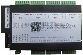 编码脉冲分配器,脉冲分支器,信号分配器