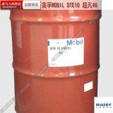 美孚MOBIL DTE10 超凡46 低溫抗磨液壓油