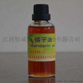生产冷压榨提取《食品标准》橘子油,含量99%用于香料产品添加