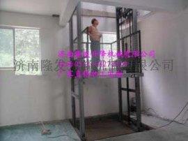 北京升降机/导轨式液压升降机/固定升降货梯厂家