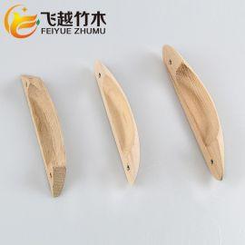 飞越厂家  原木制作天然橡胶木衣柜、抽屉木把手 可定制