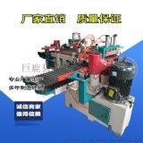 木工機械MX400數控梳齒機 全自動梳齒開榫機帶塗膠廠家直銷