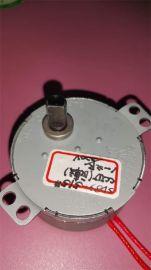 料位计仪器同步电机SD-83-515 双耳朵