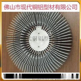 專業生產大功率散熱器 優質鋁合金散熱器深加工 可來圖開模加工