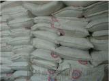 江西工业级纯碱(碳酸钠)|江西食用级纯碱江西工业级纯碱江西水处理纯碱