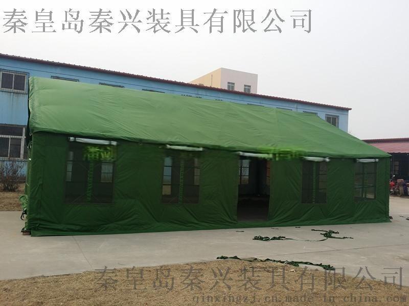 2006型餐廳帳篷