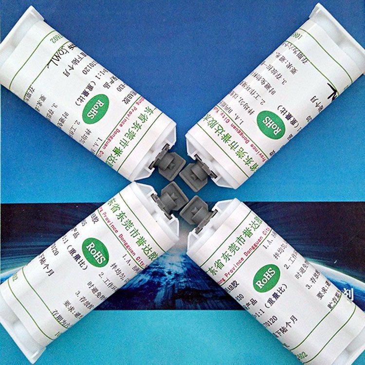 誉达现货透明ab胶粘剂 ab结构胶 5分钟表干环氧胶 环保