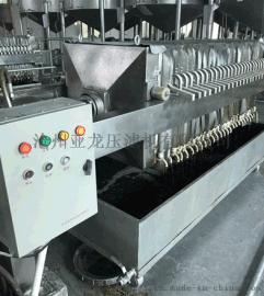 污泥隔膜压滤机 压滤机和过滤机的区别