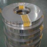 中山市C7701洋白铜带生产厂家 0.2mm屏蔽罩白铜带