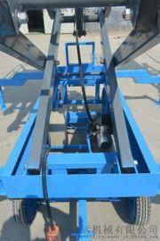 启运 供应 宜宾市 移动式升降机8米10米液压剪叉式电动移动升降平台小型高空作业车