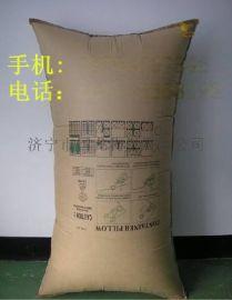 800*1600集装箱充气袋 运输填充袋 缓冲袋