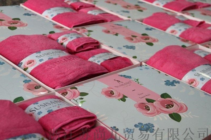 SUSISANG蘇尚兒微米柔膚禮盒裝四件套玫紅色