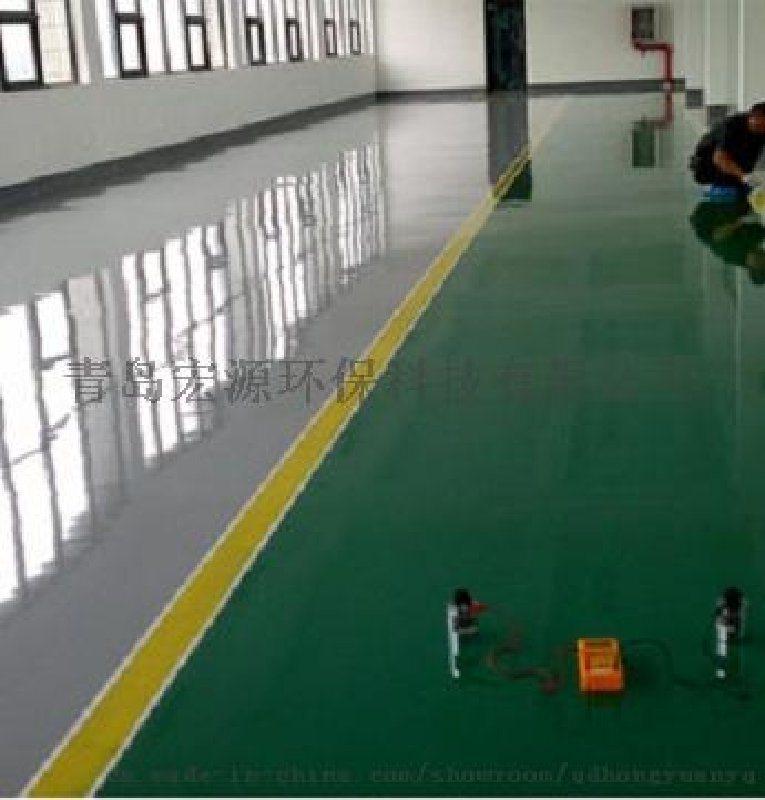 青岛环氧地坪漆材料厂家批发销售