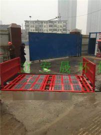 四川广元市LAS-55工地全自动洗轮机