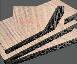 多孔泡沫铝木板复合板 单面 双面木板