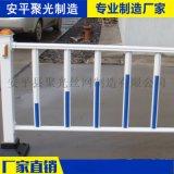 市政围栏@安平聚光厂家供应交通围栏