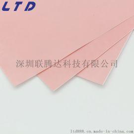 相变化导热材料 粉色相变化材料