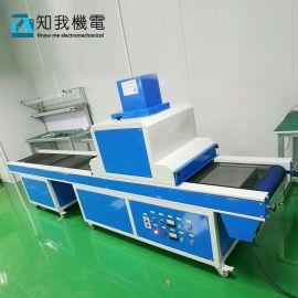 木门uv固化机紫外线木工涂装uv机5.6kw大功率工业隧道式uv光固机