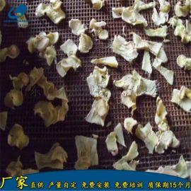 姜片干燥设备厂家|快速的姜片干燥设备|微波干燥设备