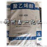 河南鄭州建築膠粉山西三維聚乙烯醇100-40H
