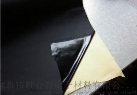 深圳厂家直销双面黑导电布