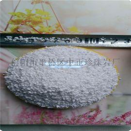 A級保溫砂漿專用膨脹玻化微珠中空玻化微珠閉孔珍珠岩