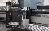 山東-碳纖維預浸料裁剪機