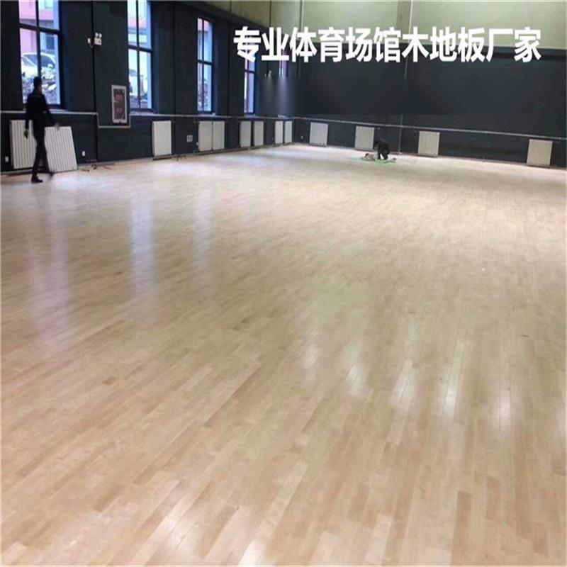 欧氏运动木地板厂家直销 北京实木运动地板报价
