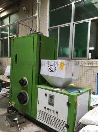 宇益牌全自动300公斤立式生物质蒸汽发生器