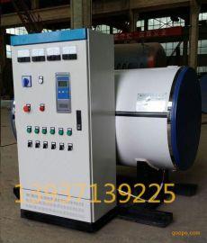 建筑等设施工业用1吨10吨电热水锅炉生活及采暖锅炉